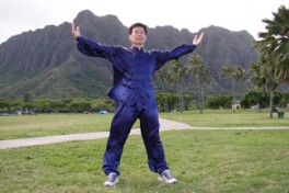 Qigong Workshop: Open Level Photo