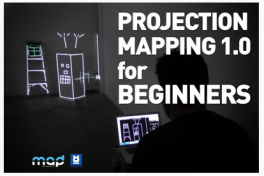 Project Mapping 1.0 For Beginners Photo