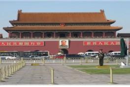 Beginner Chinese-Level I Photo