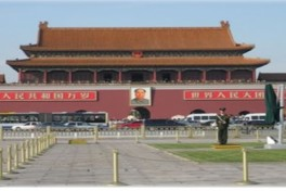 Chinese for Highschoolers – Level 2 Photo