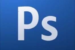 Adobe Photoshop CS6 Level 1 Photo