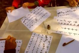 Arabic Beginner 2 Photo