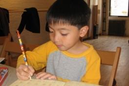Mandarin for Little Dragons Class (3 1/2 - 4+ years) Photo
