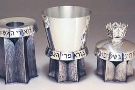 Judaica Silversmithing (Intermediate/Advanced) Photo