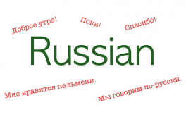 Русский секс со звукам бесплатно фото 710-604
